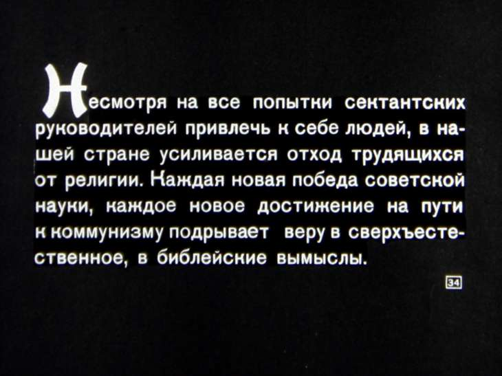 http://diafilmy.su/uploads/posts/2011-09/1316075594_36.jpg