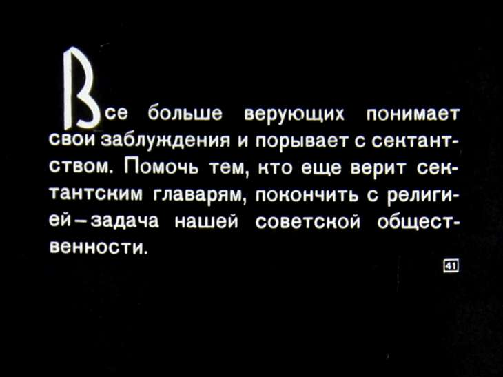 http://diafilmy.su/uploads/posts/2011-09/1316075689_43.jpg