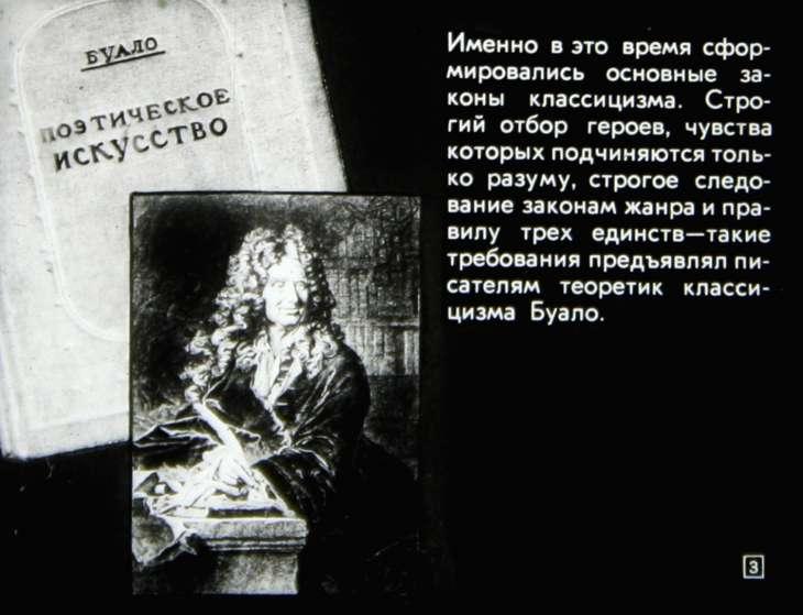 Мольер мещанин во дворянстве аудиокнига