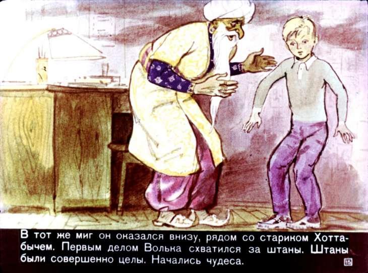 рисунки к рассказу старик годовик