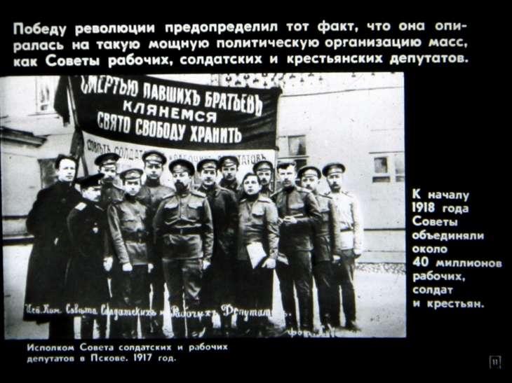http://diafilmy.su/uploads/posts/2012-04/1333467908_14.jpg