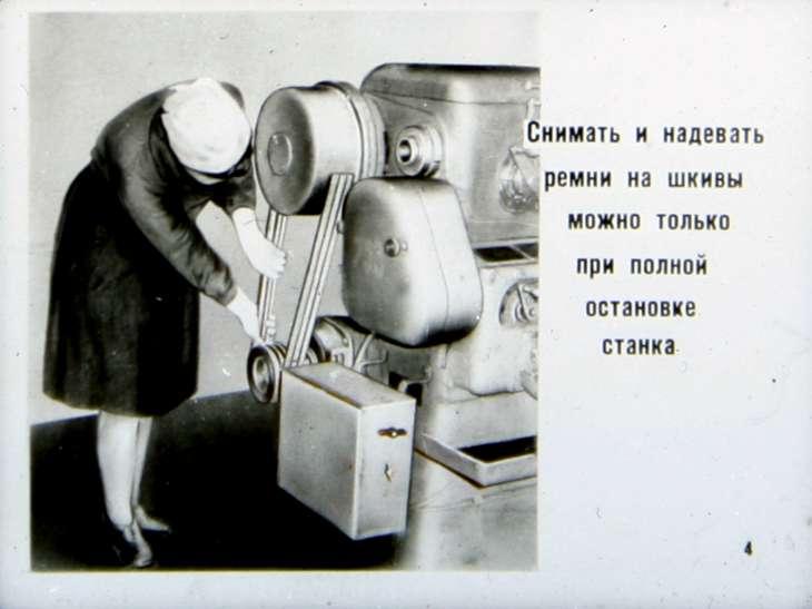 инструкция по охране труда при работе на токарном станке по металлу - фото 10