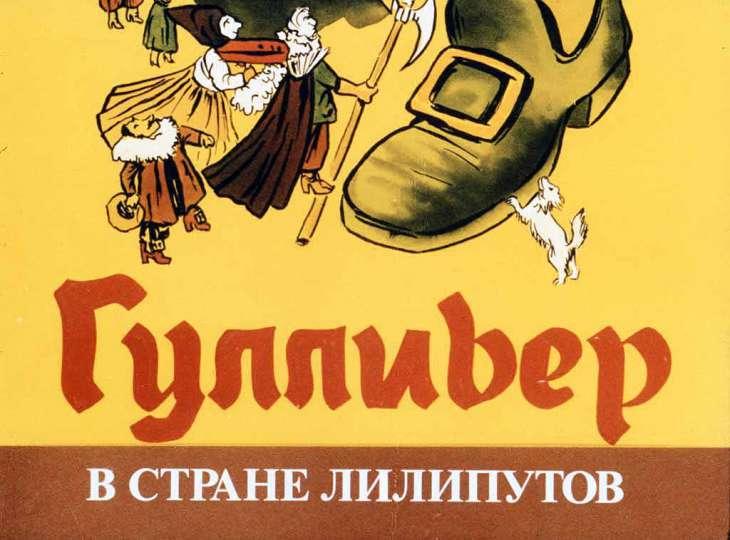 aypad-zrelie-kakoy-razmer-u-liliputok-dirochka-pope