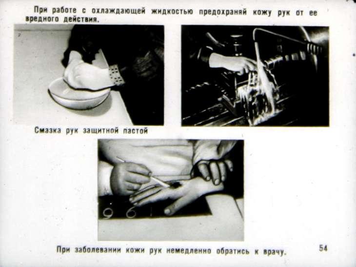Инструкция по охране труда при работе с абразивным инструментом