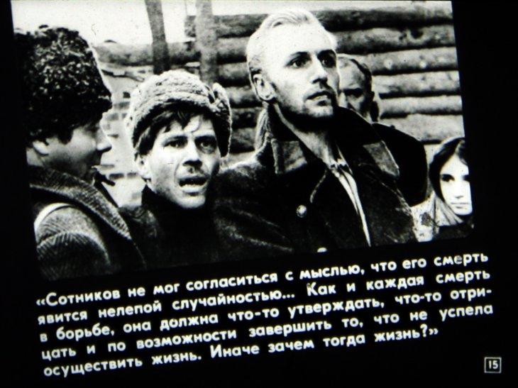 Биография Василя Быкова Презентация