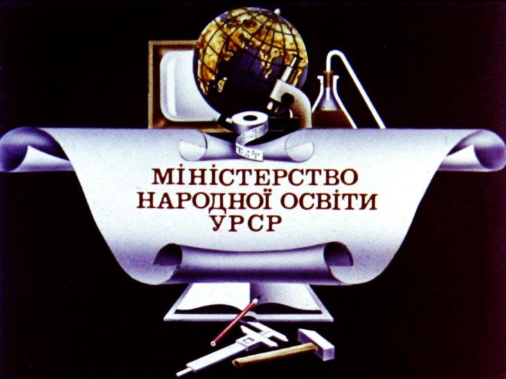 http://diafilmy.su/uploads/posts/2012-12/1355861358_03.jpg