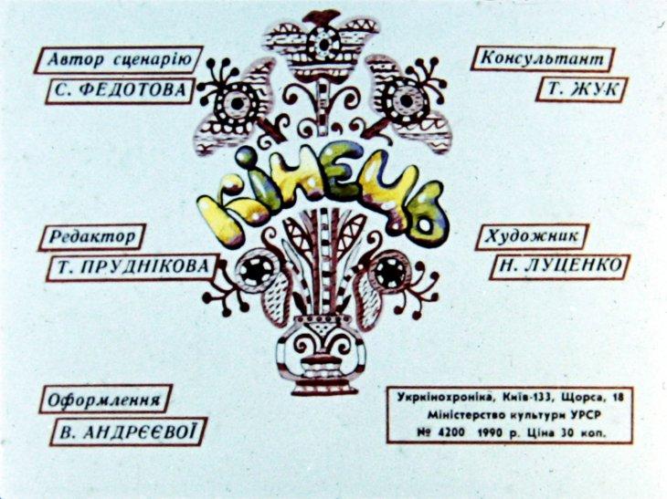 http://diafilmy.su/uploads/posts/2012-12/1355861378_41.jpg