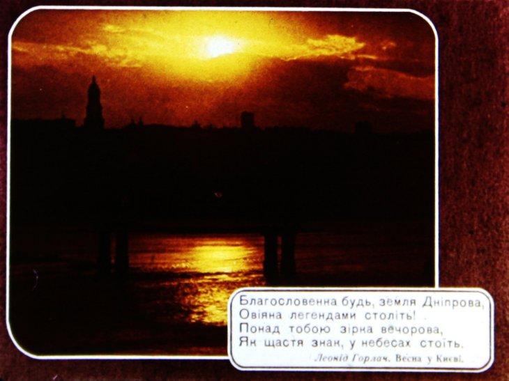 http://diafilmy.su/uploads/posts/2012-12/1355861698_28.jpg