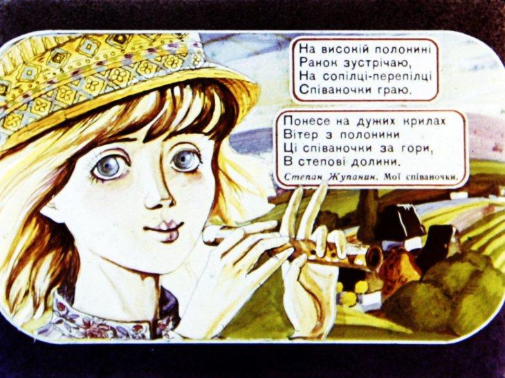 http://diafilmy.su/uploads/posts/2012-12/1355861768_36.jpg