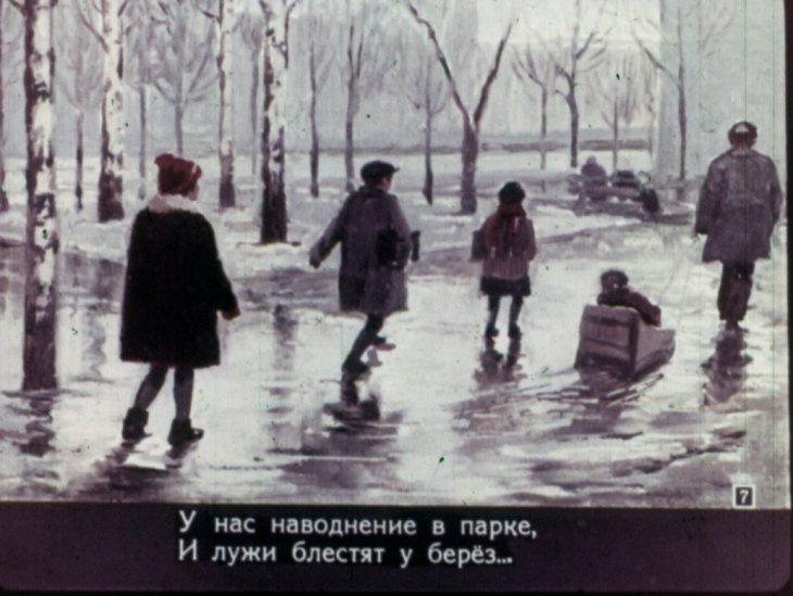 Погода на 2 недели в молчаново томской