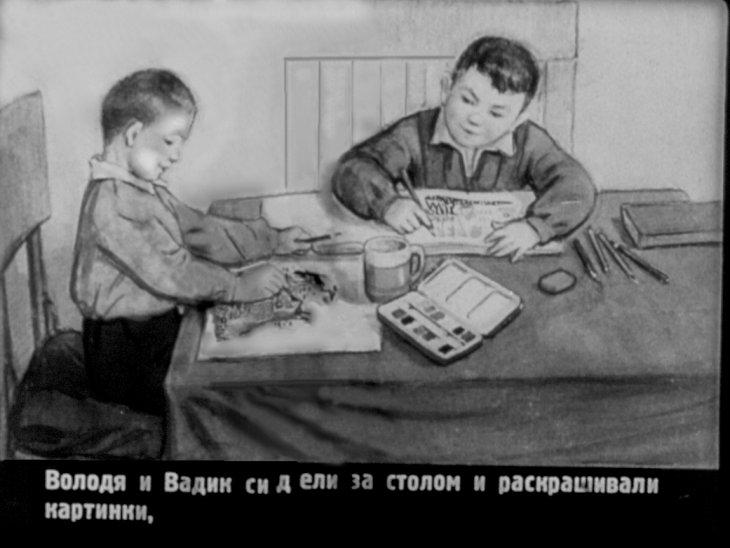 Русский алфавит для малышей азбука в мультфильмах