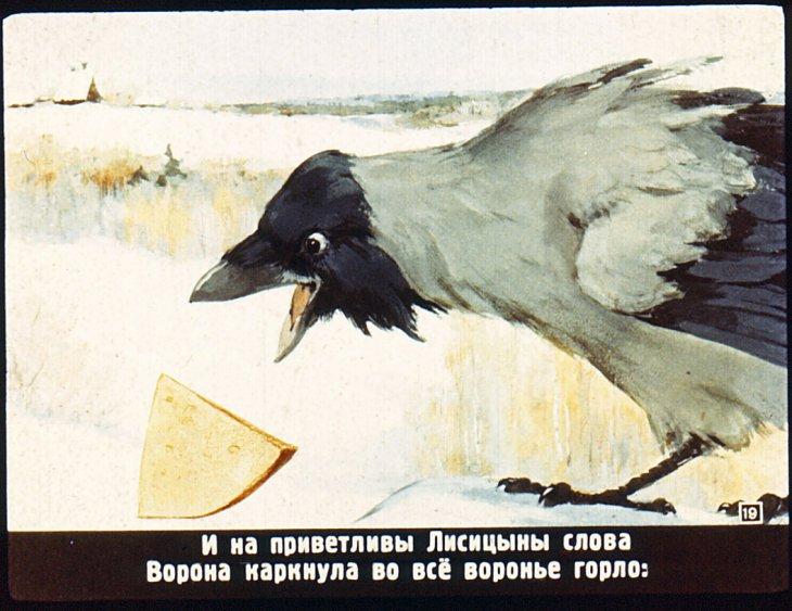 Смотреть ворона и лисица, русские порно ролики из питера