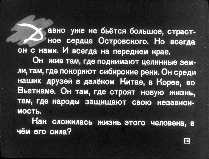 http://diafilmy.su/uploads/posts/2013-05/1369913902_img-015.jpg