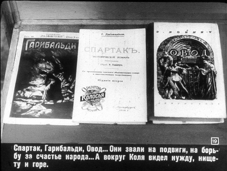 http://diafilmy.su/uploads/posts/2013-05/1369913959_img-020.jpg