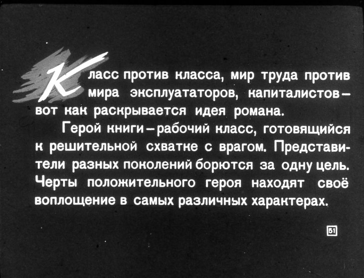http://diafilmy.su/uploads/posts/2013-05/1369913970_img-052.jpg