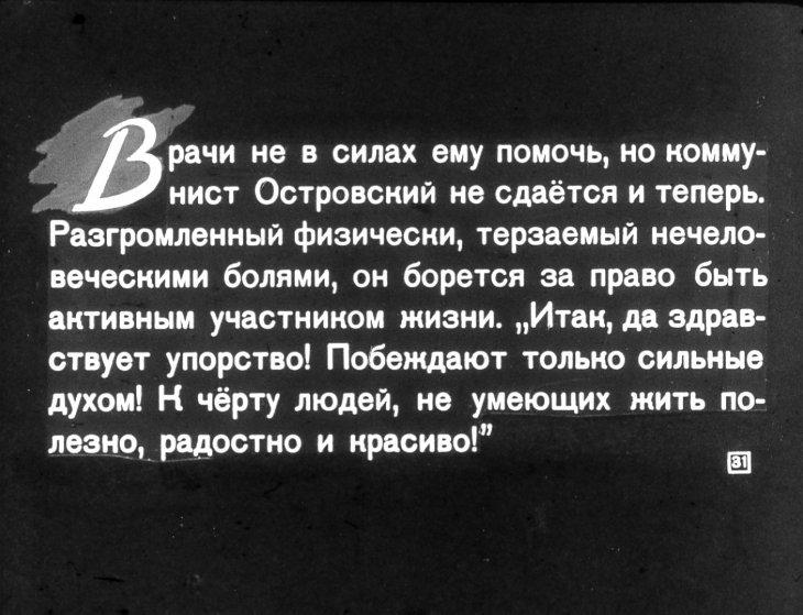 http://diafilmy.su/uploads/posts/2013-05/1369913977_img-032.jpg