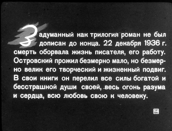 http://diafilmy.su/uploads/posts/2013-05/1369913987_img-059.jpg