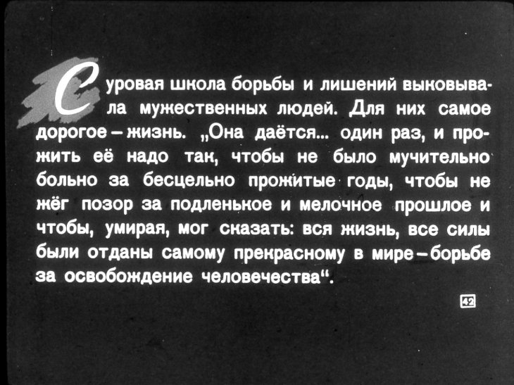 http://diafilmy.su/uploads/posts/2013-05/1369913994_img-043.jpg
