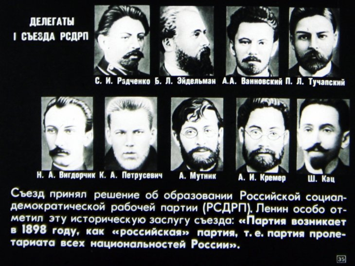 history of bolsheviks When bolshevik is used to refer to an extreme radical, it implies that such a person has a strongly felt subversive or combative ideology counter to the status quo the 20-century poets ts eliot and ezra pound were called literary bolsheviks by a writer in a london newspaper.