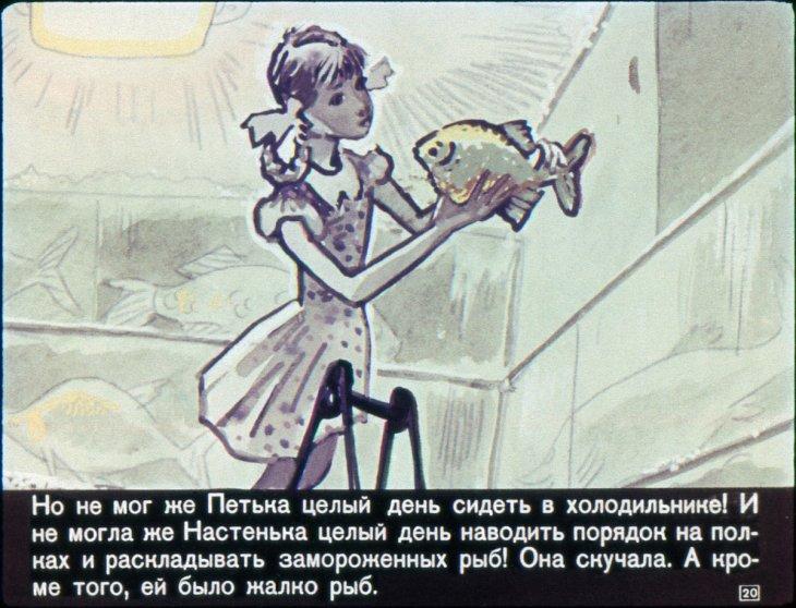 Почему настенька из сказки легкие шаги стала настоящей девочкой