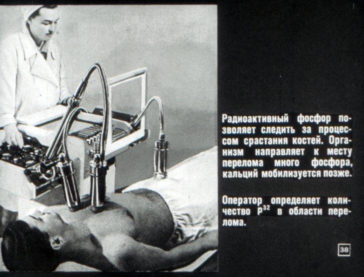 В ТПУ начали производство радиоактивного изотопа фосфора