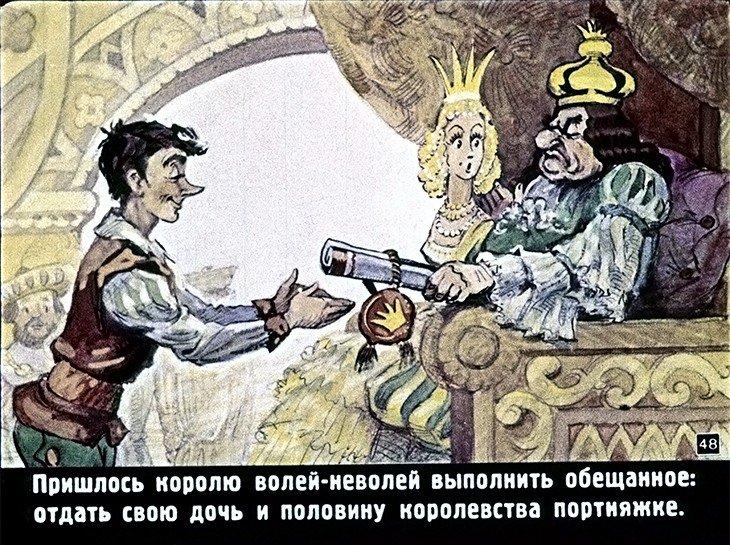 портной сказка храбрый рисунки гримм братья