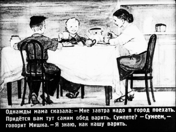 Песни из советских слушать онлайн