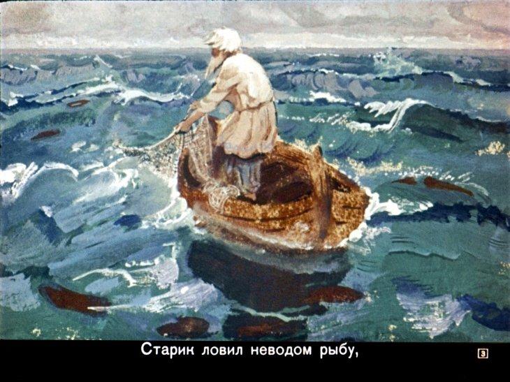 сказка о рыбаке и рыбке что воспитывает