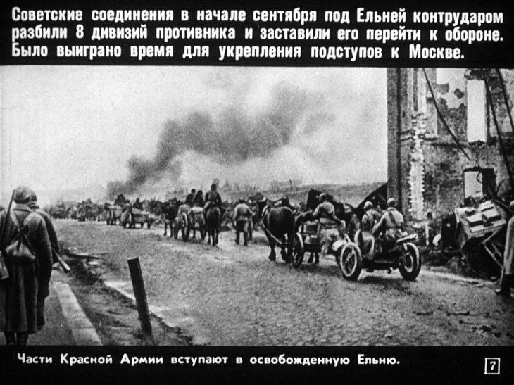 фото разгром фашистских войск под москвой