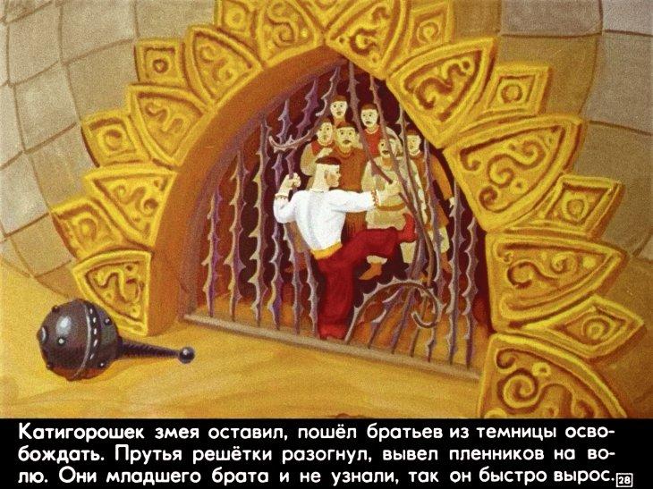 Эротика по катигорошек 9 фотография
