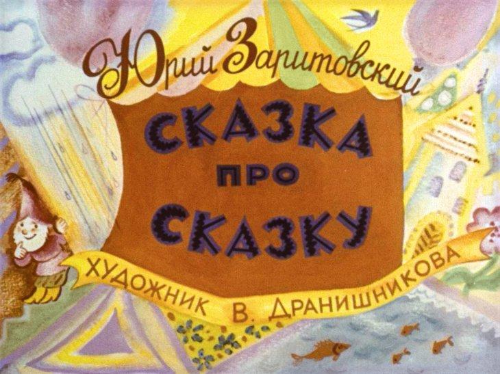 Русские скачать бесплатно через торрент февраля 2015 16:28