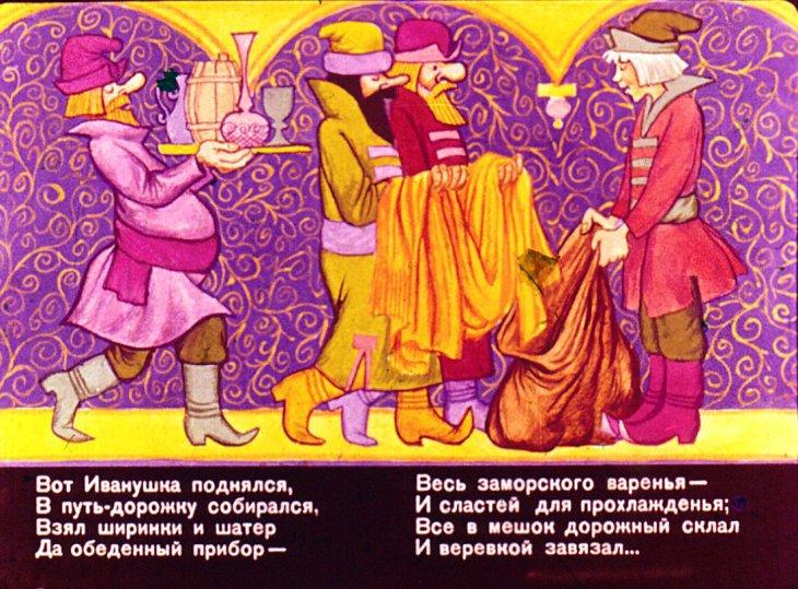 Белорусские народные сказки только на белорусском языке читать