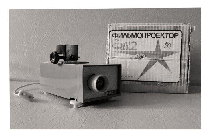 Фильмопроектор фд 2 5000 рублей 1995 года