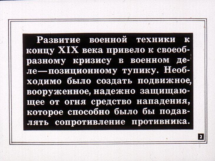 shop Lti, la langue du IIIème Reich