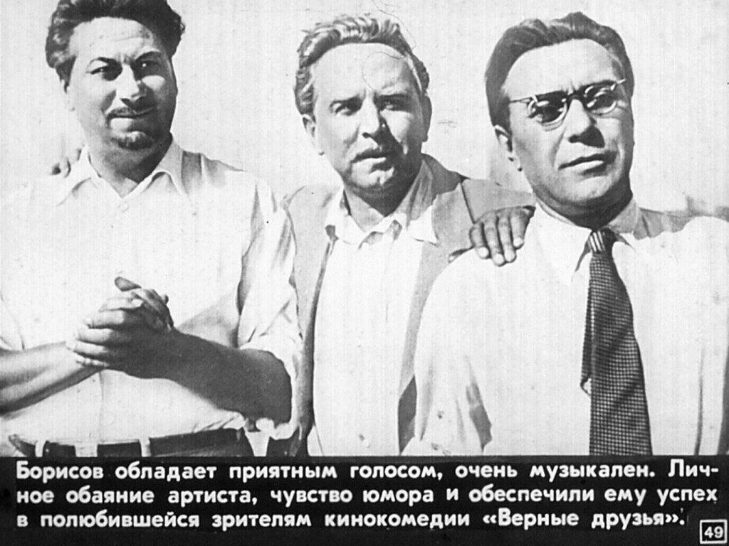 Порно фото советское смотреть