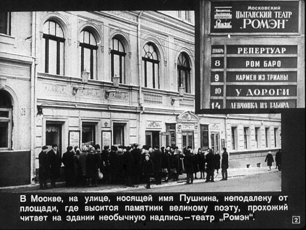 Черный квадрат театр афиша